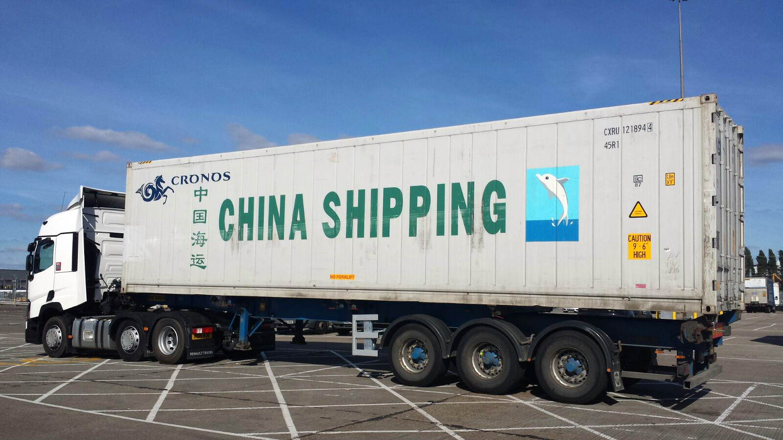 China Shipping Container Tracking - Best Ship 2017